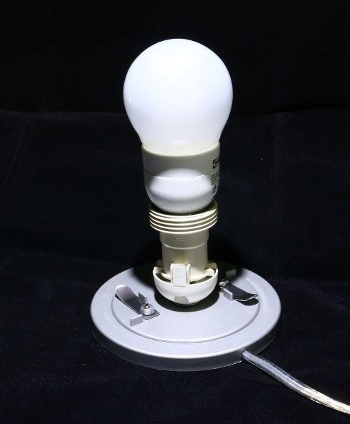 lamp_inside.JPG